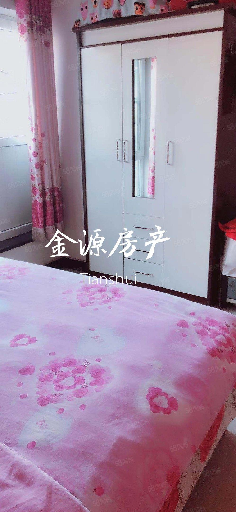 福门公寓40平米1室0厅1卫