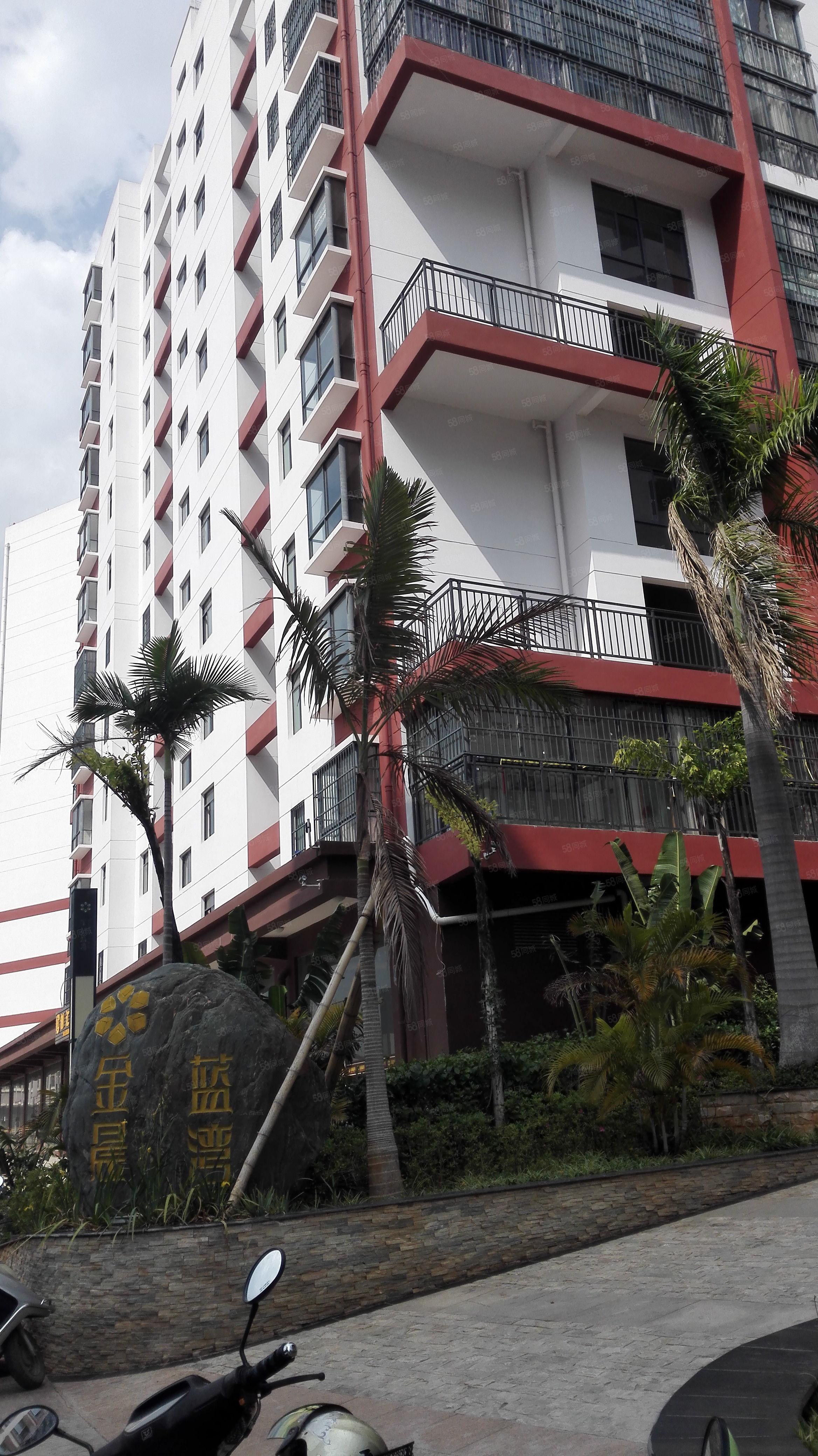 金晨蓝湾150平米住房出租,精装修,带家具,家电,租金半年付