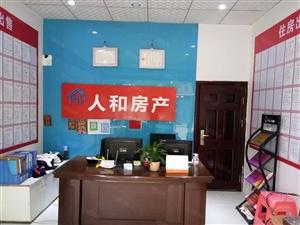 泸县花园干道旁3室2厅2卫105平方住房出售!