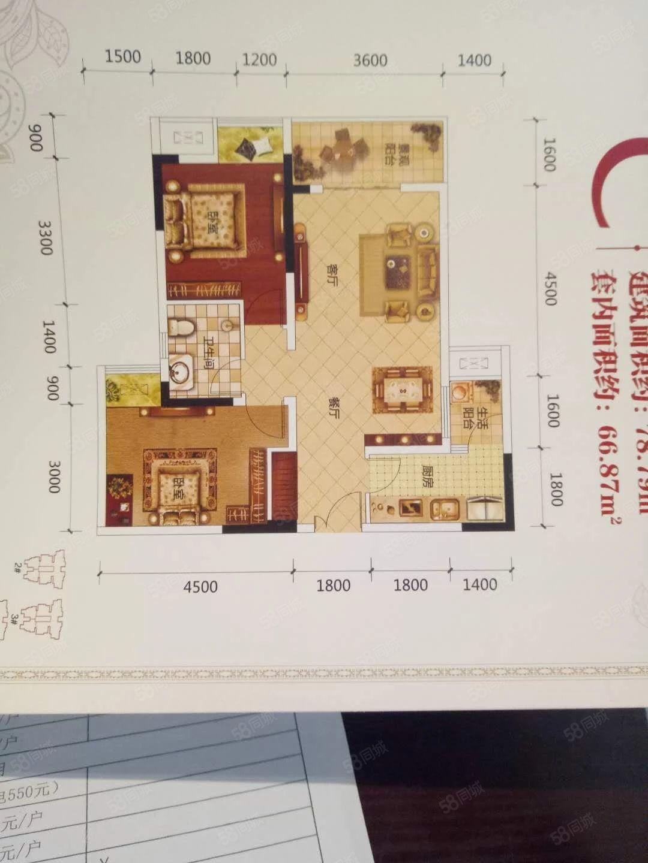 温馨两居室77平米、月供906元、27.7万直接改合同
