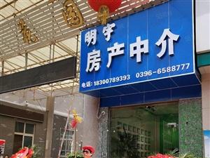 上蔡县鹏宇国际城4房2厅电梯房