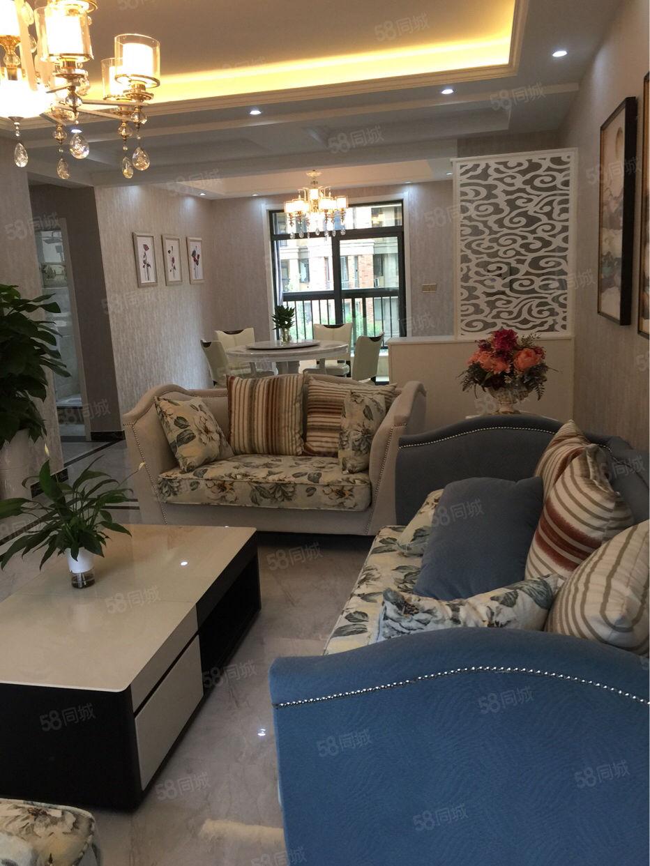 莱茵美菌135平米四室两厅两卫豪华装修带有品牌家具