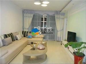 金海大厦,家具家电齐全,干净舒适欢迎看房