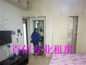 十运会贸易广场精装公寓家电家具齐全欢迎致电