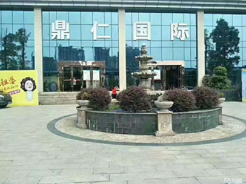 优发娱乐官网鼎仁国际8.8万买现铺一口单价5888,仅限2套