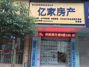 铅山县新二中附近锦绣豪庭住房带18平方车库出售F597
