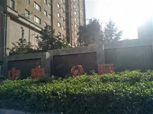 中央公园137.68平米9楼经典三居室