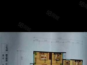 书香水岸客卧向阳,80平,8楼,送储藏室,全款40万