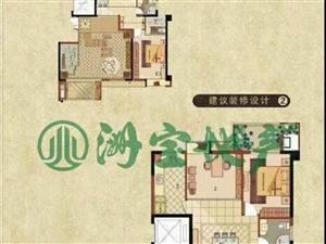 书香世家高层4房送入户花园南北西边套满五毛坯随时看房