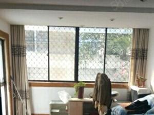 康宁小区90平米,4楼,36万,低于市场价!!