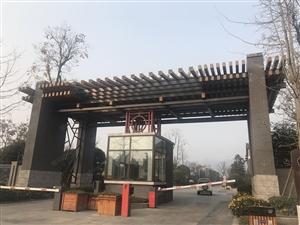 青城山365南院精装修拎包入住性价比高