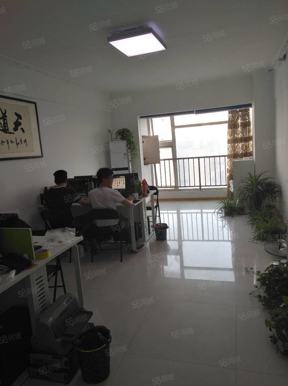 紫荆山公园精装小户型70年产权56平60万首付10万