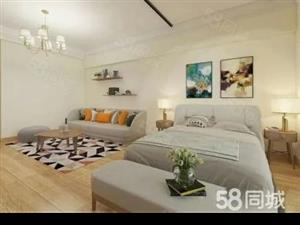 精装修带全套家具家电一手现公寓你还在要继续观望吗?