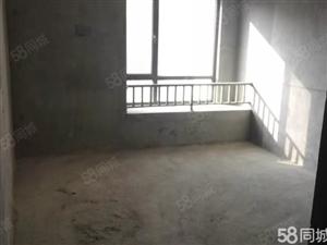 万达华府经典大户型4房出售