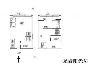 五洲财富精装修13楼