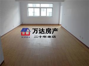 长江路奚仲广场北高铁西国土局4楼3室大户型空房出租