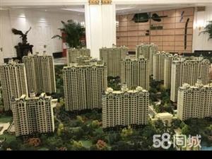 急售瑞马名门兰斯127平10楼转让费4万