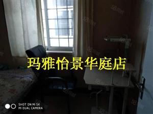 欧香枫景+90平米+家具家电齐全+精装修+经典两室