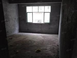 城北小学附近3楼纯毛坯3室2厅特价急售