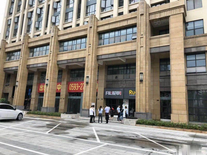 东湖臻悦店铺开发商与物业联保稳定收租15年回本