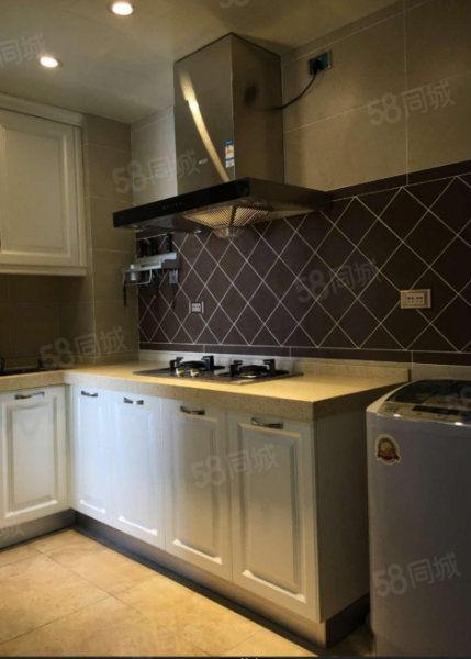 单身公寓家电家具齐全温馨装修居住安全