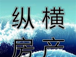 抚宁职教中心简单装修需全库18万