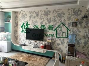 悠然房产急售上海国际商贸城三室精装修双气送全套家具家电
