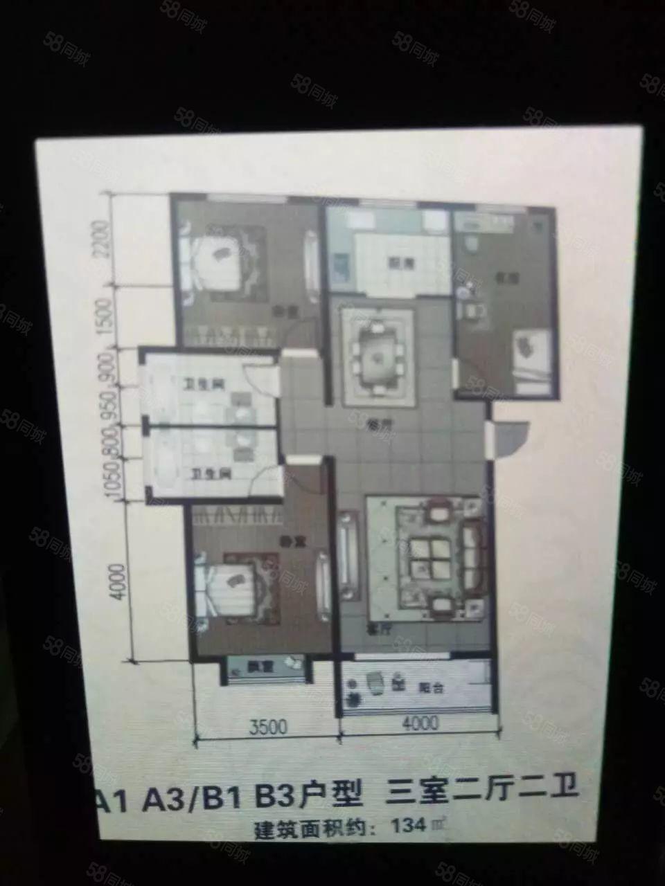 高新区人民医院宿舍东方广场工程抵押房出售改合同