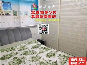 西门汽车站路苑中央公馆朝阳广场,拎包入住,欢迎致电