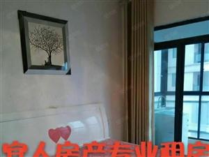 (有钥匙包物业管理费)朝阳西路幸福花园中央公馆精装两房