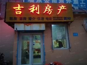 杨柳国际新城小公寓14万赔钱出售需要的抓紧联系
