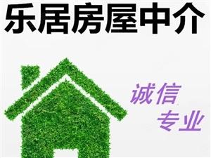 鹏宇国际城一期,2室2厅1卫,94平米。带证可按揭。