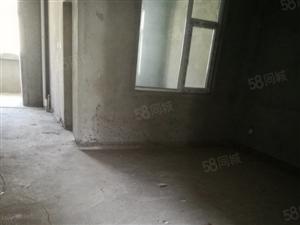 急售家和苑四楼毛坯三室一厅大红本可过户