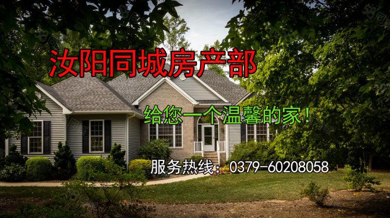 汝阳县同城1团1室1厅80平米简装修半年付