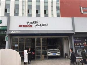 宝龙广场农业东路临街商铺无转让费钥匙在店随时看