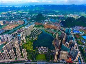 养老桂林市中心麓湖国际美钻旅居公寓,35万起精