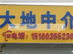 出售风荷云苑2楼115平51万另有好房5套