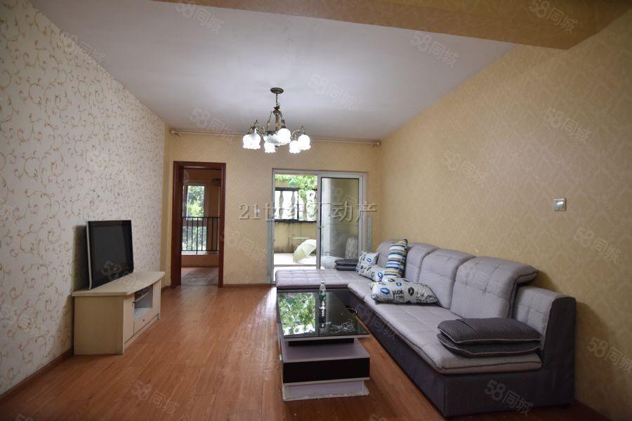 超大阳台精装套三小区环境优美家具家电齐全随时拎包入住