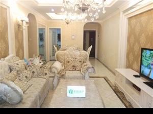 品质小区豪装套三品牌家具家电对中庭保养很好随时看房