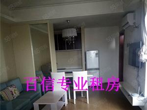 五鼎园多套公寓出租欢迎来电随时看房