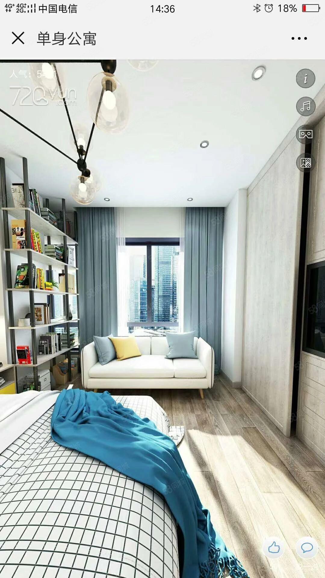 城北新区精装修公寓优发娱乐官网24.6万
