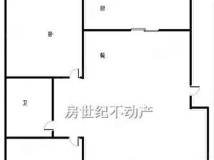 多层1楼精装只租一间另一间放东西房主人很好
