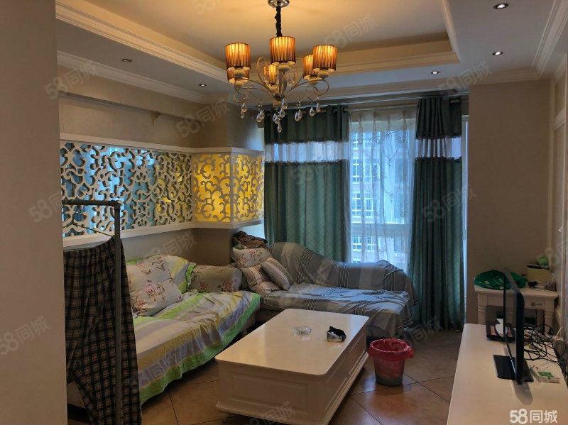 市中心精装修公寓可自住可投资