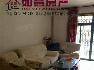 鸿福雅居南北通透带家电家具拎包入住名校近在咫尺