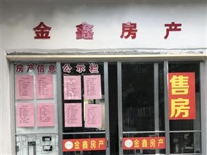 东方锦绣南城,全新装修