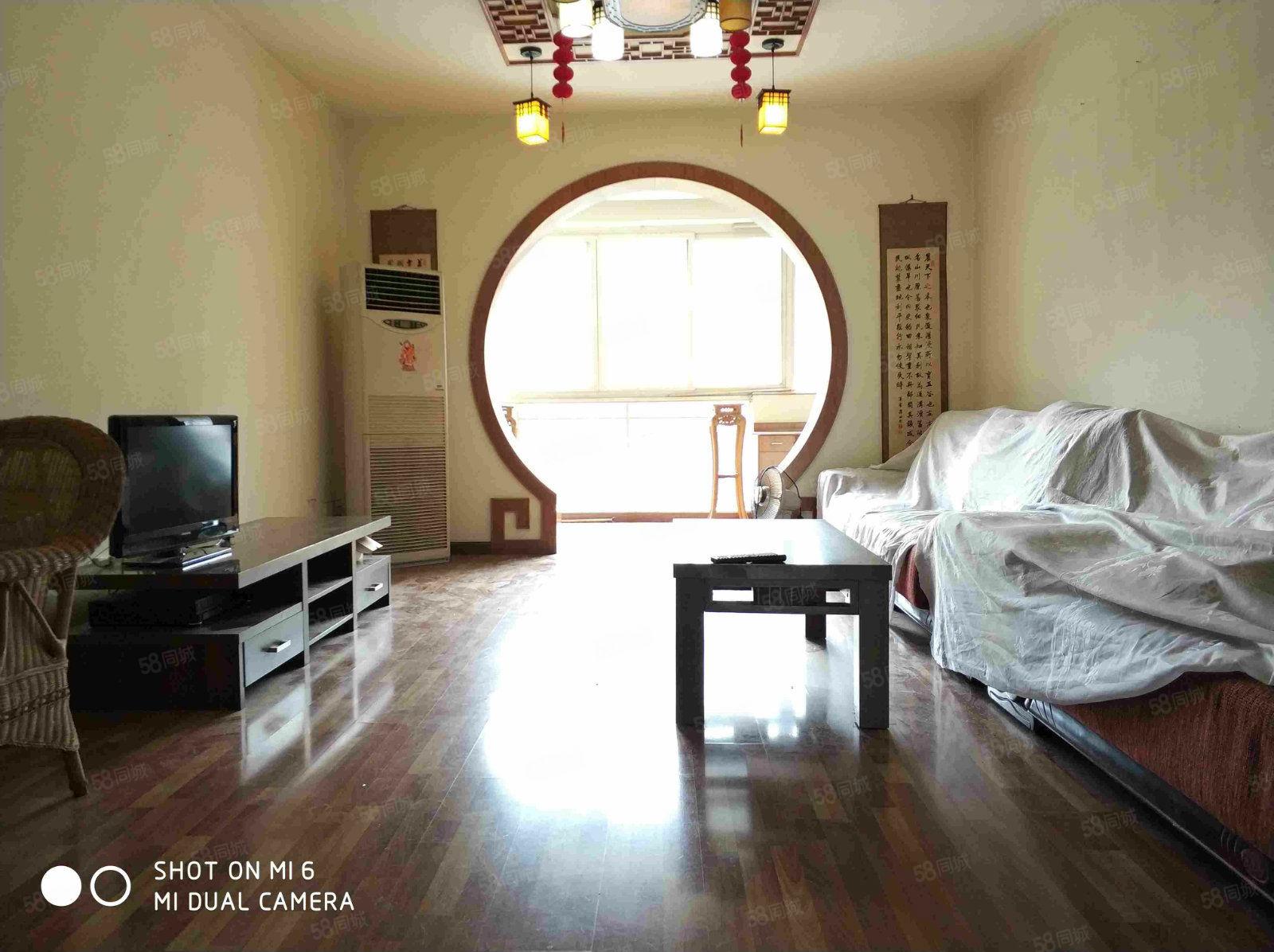 启明花园精装套三环境优美带两个空调家具家电齐全