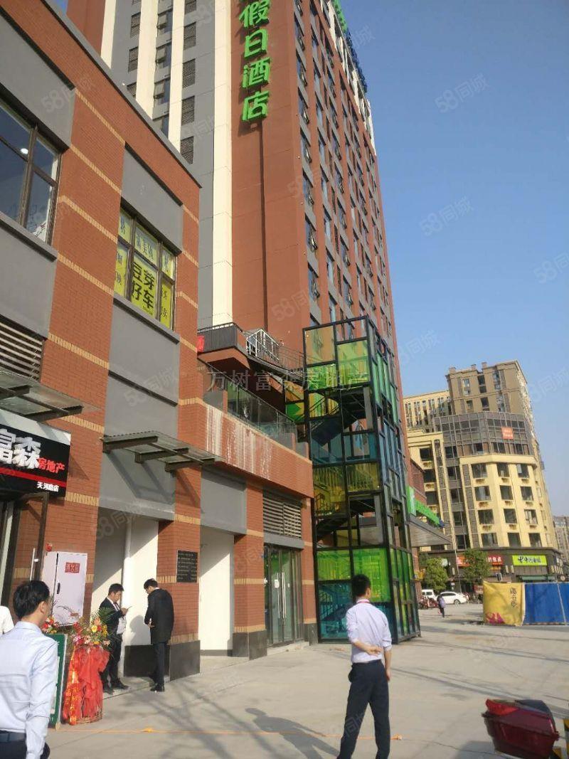 合能橙中心天河路地铁D口后面大量优质商铺出租