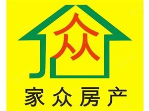 一楼带院薛城永福新苑2室1厅1卫