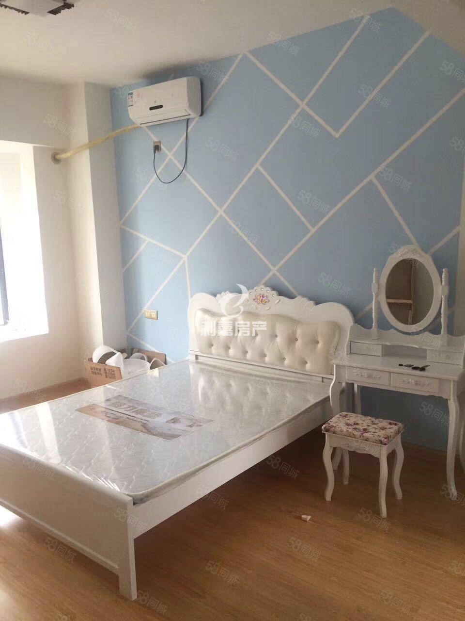 万达华城精装单身公寓1300