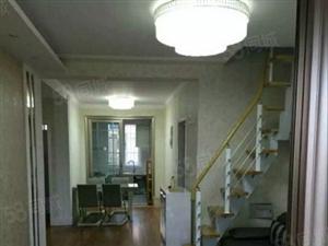 《C21》文东华府豪华装修内置阁楼二室二厅
